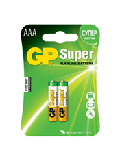 Батарейки AAA GP Super Alkaline (2 шт.)